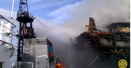FHN neft yatağındakı son vəziyyətin görüntülərini yayıb - VİDEO