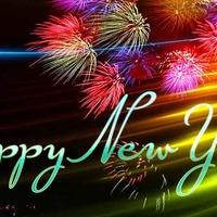 Yeni iliniz mübarək (Happy New Year)